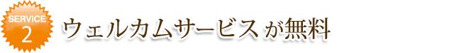 h_member02