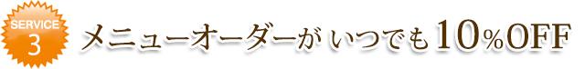 h_member03