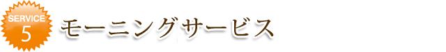 h_member05_