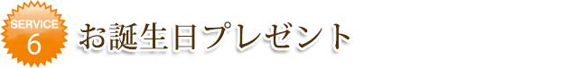 h_member06