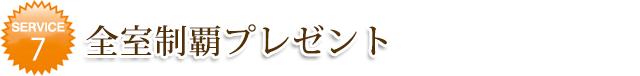 h_member07