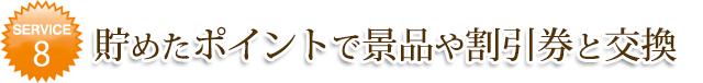 h_member08